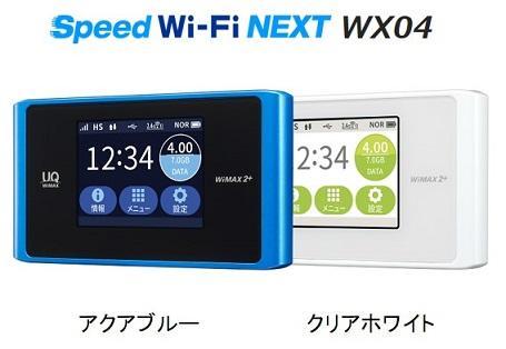 HUAWEI Speed Wi-Fi NEXT WX04