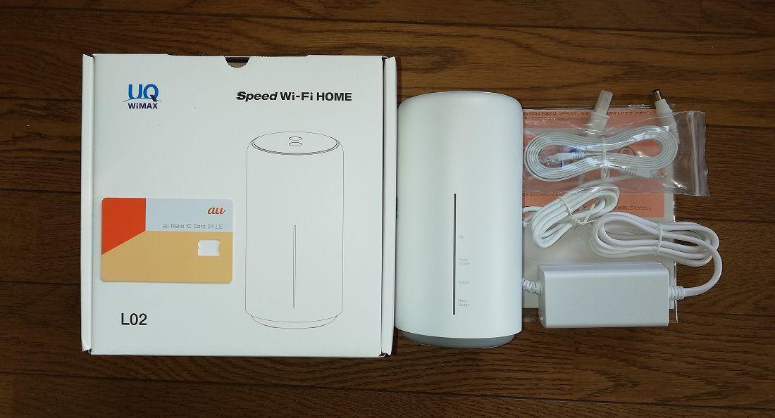 Wifi home l02 speed L02とL01sの違いを比較 何が進化した?